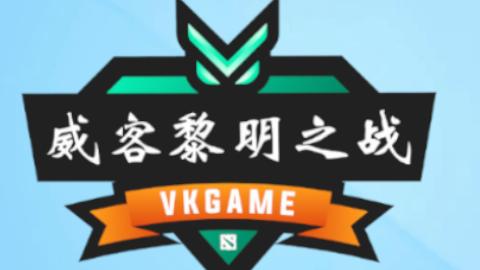 VKGAME Battle Of Dawn - logo