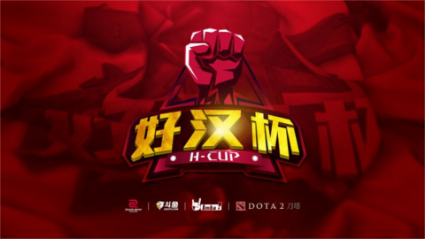 H Cup Season 12