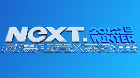NetEase Esports X Tournament Winter