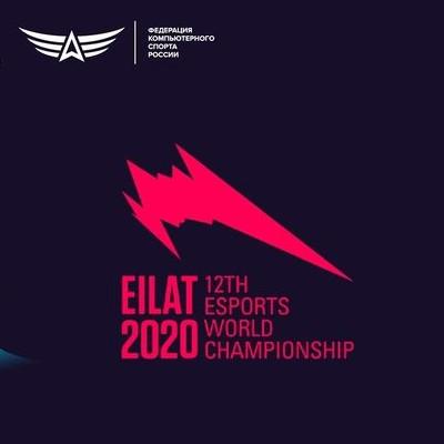 2020 IeSF World Championship