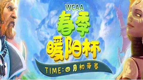 WCAA Spring Sunshine Cup - logo