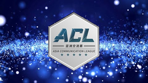 Asia Autumn Communication League