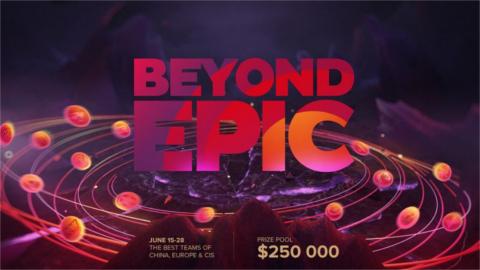 Beyond Epic China - logo