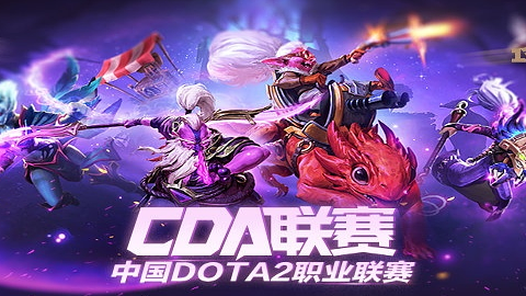 Chinese DOTA2 Professional Association