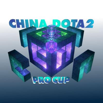 China Dota2 Pro Cup S2