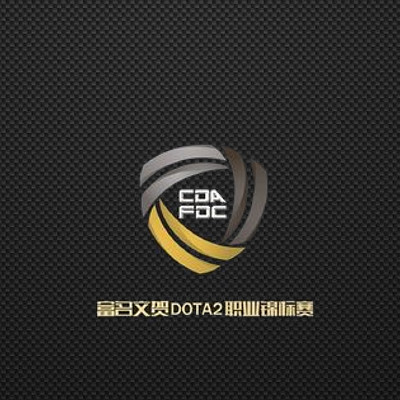 CDA-FDC Professional Championship