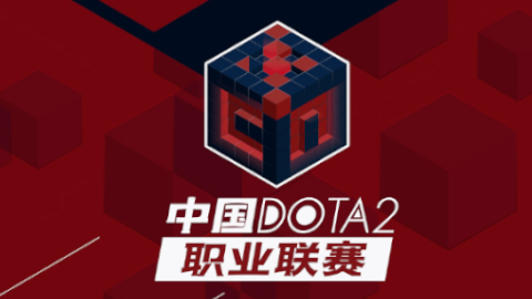China Dota 2 Professional League Season 2 - logo
