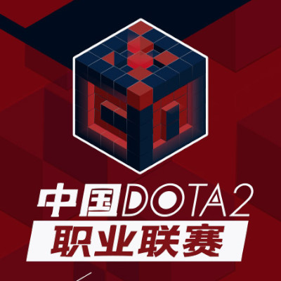 China Dota 2 Professional League Season 2