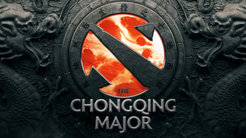 2019 The Chongqing Major