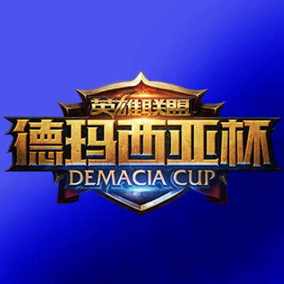 2018 Demacia Cup Winter