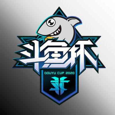 2020 Douyu Cup