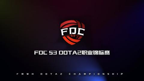 FMWH Dota2 Championship Season 3 logo