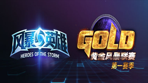 Gold Series Heroes League 2019 S1