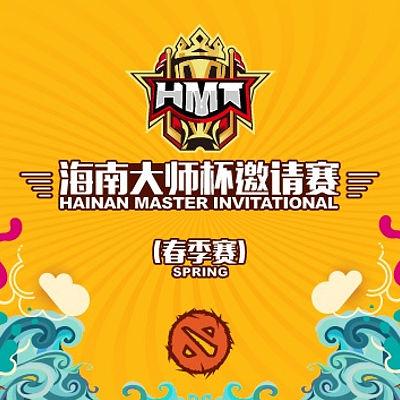 Hainan Master Invitational Spring