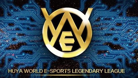 Huya World E-sports Legendary League