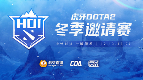 Huya Dota2 Winter Invitational - logo