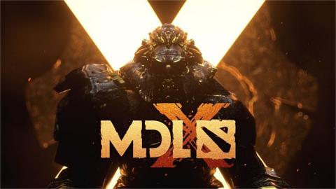 MDL Chengdu - logo