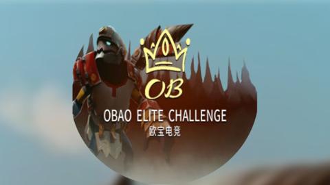 Obao Elite Challenge - logo