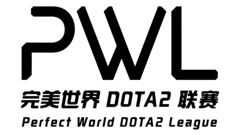 Perfect World Dota2 League Season 2 - logo