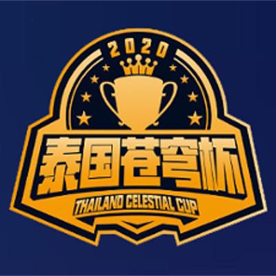 Thailand Celestial Cup S3