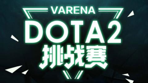 VARENA Dota2 Challenge S2 - logo