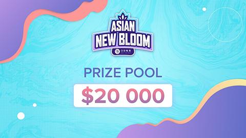 Asian New Bloom logo