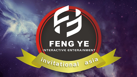 Feng Ye Professional Invitational Competition