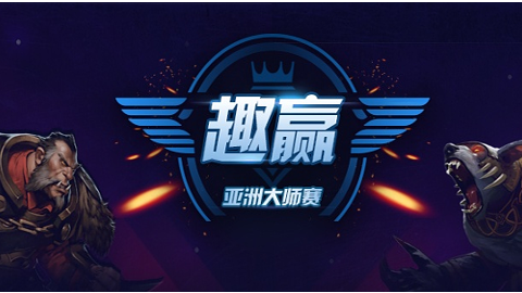 FVBET Asian Master League