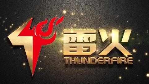Thunder Fire Huomao