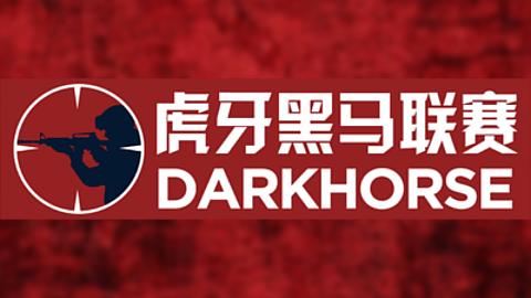Huya DarkHorse League S9 logo