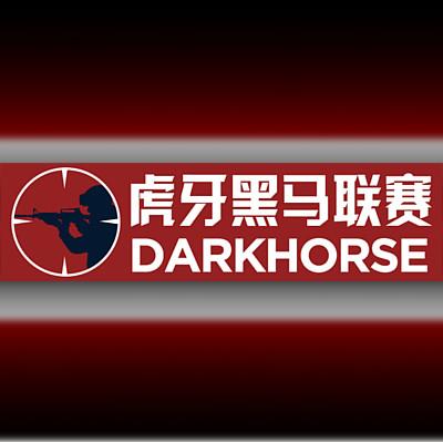 Huya DarkHorse League S6